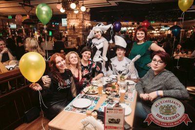 День именинника. Специальный гость: ВИА «Волга-Волга», 20 октября 2017 - Ресторан «Максимилианс» Тюмень - 13