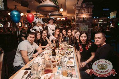 День именинника. Специальный гость: ВИА «Волга-Волга», 20 октября 2017 - Ресторан «Максимилианс» Тюмень - 14