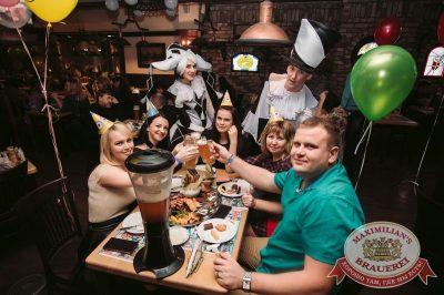 День именинника. Специальный гость: ВИА «Волга-Волга», 20 октября 2017 - Ресторан «Максимилианс» Тюмень - 15