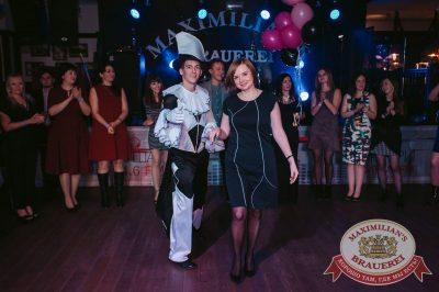 День именинника. Специальный гость: ВИА «Волга-Волга», 20 октября 2017 - Ресторан «Максимилианс» Тюмень - 21