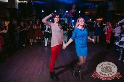День именинника. Специальный гость: ВИА «Волга-Волга», 20 октября 2017 - Ресторан «Максимилианс» Тюмень - 22