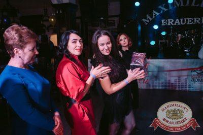 День именинника. Специальный гость: ВИА «Волга-Волга», 20 октября 2017 - Ресторан «Максимилианс» Тюмень - 24