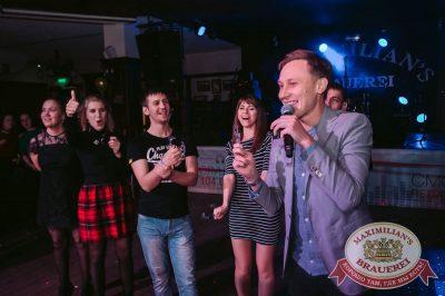 День именинника. Специальный гость: ВИА «Волга-Волга», 20 октября 2017 - Ресторан «Максимилианс» Тюмень - 27