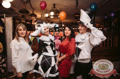 День именинника. Специальный гость: ВИА «Волга-Волга», 20 октября 2017 - Ресторан «Максимилианс» Тюмень - 3