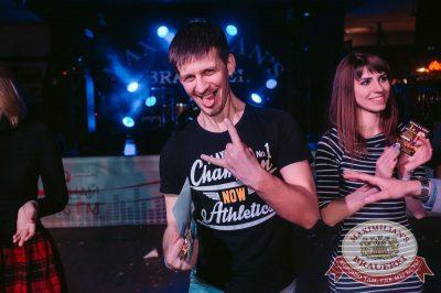 День именинника. Специальный гость: ВИА «Волга-Волга», 20 октября 2017 - Ресторан «Максимилианс» Тюмень - 30