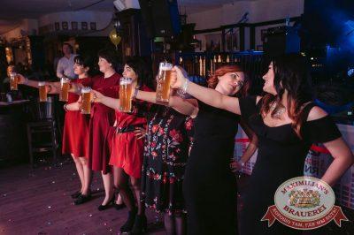 День именинника. Специальный гость: ВИА «Волга-Волга», 20 октября 2017 - Ресторан «Максимилианс» Тюмень - 31