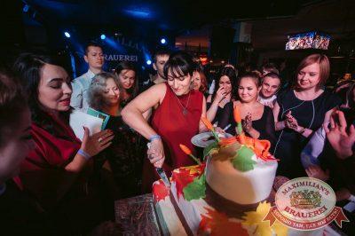 День именинника. Специальный гость: ВИА «Волга-Волга», 20 октября 2017 - Ресторан «Максимилианс» Тюмень - 34