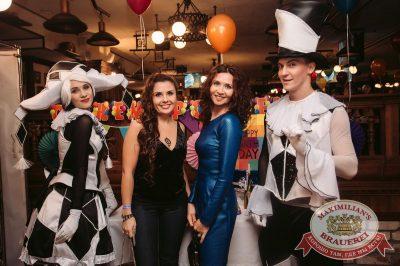 День именинника. Специальный гость: ВИА «Волга-Волга», 20 октября 2017 - Ресторан «Максимилианс» Тюмень - 5