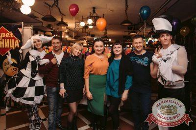 День именинника. Специальный гость: ВИА «Волга-Волга», 20 октября 2017 - Ресторан «Максимилианс» Тюмень - 6