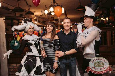 День именинника. Специальный гость: ВИА «Волга-Волга», 20 октября 2017 - Ресторан «Максимилианс» Тюмень - 8