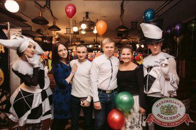 День именинника. Специальный гость: ВИА «Волга-Волга», 20 октября 2017 - Ресторан «Максимилианс» Тюмень - 9
