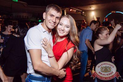 День именинника, 25 августа 2017 - Ресторан «Максимилианс» Тюмень - 31