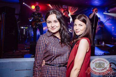 День именинника, 25 августа 2017 - Ресторан «Максимилианс» Тюмень - 38