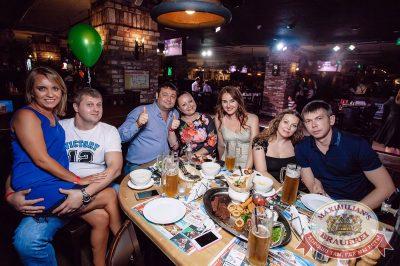 День именинника, 25 августа 2017 - Ресторан «Максимилианс» Тюмень - 42