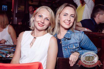 День именинника, 25 августа 2017 - Ресторан «Максимилианс» Тюмень - 46