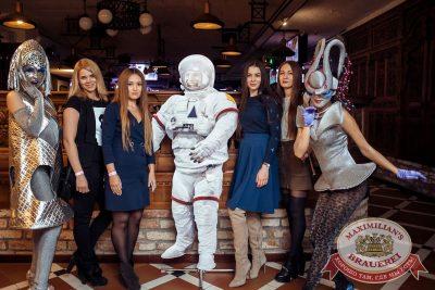 День космонавтики: удачная посадка!, 13 апреля 2018 - Ресторан «Максимилианс» Тюмень - 11