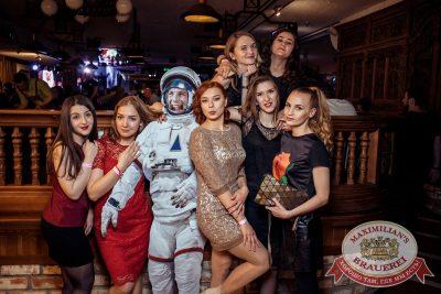 День космонавтики: удачная посадка!, 13 апреля 2018 - Ресторан «Максимилианс» Тюмень - 14