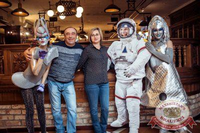 День космонавтики: удачная посадка!, 13 апреля 2018 - Ресторан «Максимилианс» Тюмень - 3