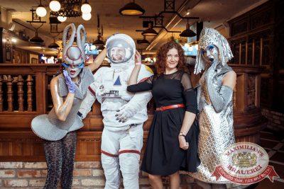День космонавтики: удачная посадка!, 13 апреля 2018 - Ресторан «Максимилианс» Тюмень - 5