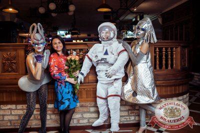 День космонавтики: удачная посадка!, 13 апреля 2018 - Ресторан «Максимилианс» Тюмень - 6