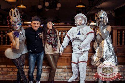 День космонавтики: удачная посадка!, 13 апреля 2018 - Ресторан «Максимилианс» Тюмень - 7
