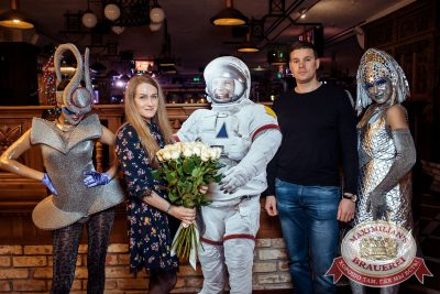 День космонавтики: удачная посадка!, 13 апреля 2018 - Ресторан «Максимилианс» Тюмень - 8