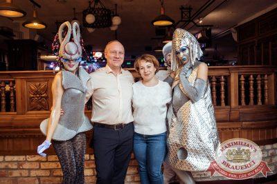 День космонавтики: удачная посадка!, 13 апреля 2018 - Ресторан «Максимилианс» Тюмень - 9
