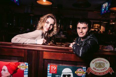День космонавтики: удачная посадка!, 14 апреля 2017 - Ресторан «Максимилианс» Тюмень - 22