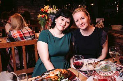 День космонавтики: удачная посадка!, 14 апреля 2017 - Ресторан «Максимилианс» Тюмень - 27
