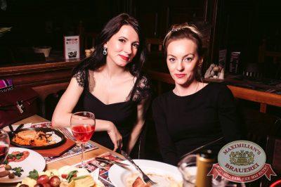 День космонавтики: удачная посадка!, 14 апреля 2017 - Ресторан «Максимилианс» Тюмень - 28