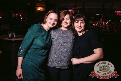 День космонавтики: удачная посадка!, 14 апреля 2017 - Ресторан «Максимилианс» Тюмень - 33