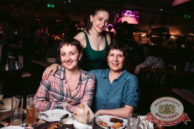 День космонавтики: удачная посадка!, 14 апреля 2017 - Ресторан «Максимилианс» Тюмень - 36