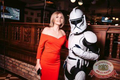 День космонавтики: удачная посадка!, 14 апреля 2017 - Ресторан «Максимилианс» Тюмень - 37