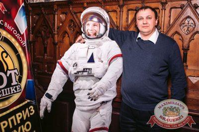 День космонавтики: удачная посадка!, 14 апреля 2017 - Ресторан «Максимилианс» Тюмень - 39