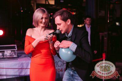 День космонавтики: удачная посадка!, 14 апреля 2017 - Ресторан «Максимилианс» Тюмень - 4