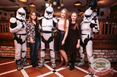 День космонавтики: удачная посадка!, 14 апреля 2017 - Ресторан «Максимилианс» Тюмень - 41