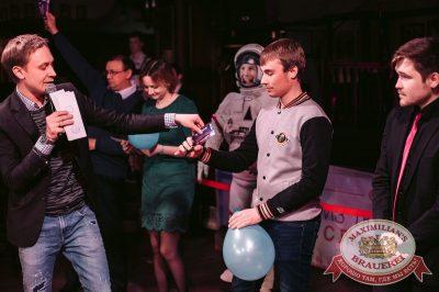 День космонавтики: удачная посадка!, 14 апреля 2017 - Ресторан «Максимилианс» Тюмень - 5