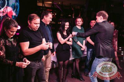 День космонавтики: удачная посадка!, 14 апреля 2017 - Ресторан «Максимилианс» Тюмень - 7