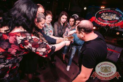День космонавтики: удачная посадка!, 14 апреля 2017 - Ресторан «Максимилианс» Тюмень - 9