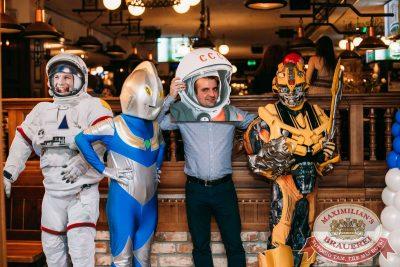 День космонавтики: удачная посадка! 15 апреля 2016 - Ресторан «Максимилианс» Тюмень - 05