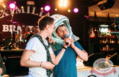 День космонавтики: удачная посадка! 15 апреля 2016 - Ресторан «Максимилианс» Тюмень - 11