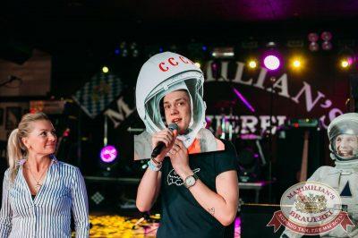 День космонавтики: удачная посадка! 15 апреля 2016 - Ресторан «Максимилианс» Тюмень - 12