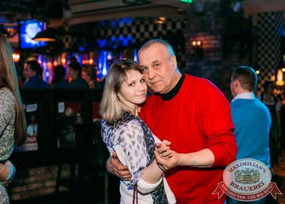 День космонавтики: удачная посадка! 15 апреля 2016 - Ресторан «Максимилианс» Тюмень - 29