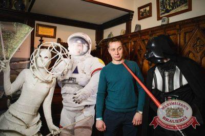 Удачная посадка! День космонавтики с Dj Vini, 11 апреля 2015 - Ресторан «Максимилианс» Тюмень - 07