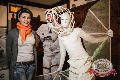 Удачная посадка! День космонавтики с Dj Vini, 11 апреля 2015 - Ресторан «Максимилианс» Тюмень - 08
