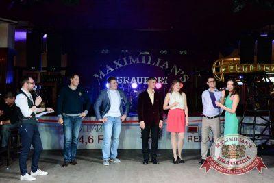 День нефтяника и работников газовой службы, 4 сентября 2015 - Ресторан «Максимилианс» Тюмень - 10
