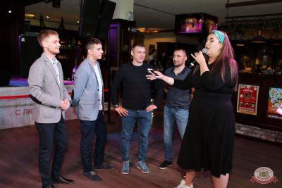 День пивовара, 8 июня 2019 - Ресторан «Максимилианс» Тюмень - 17