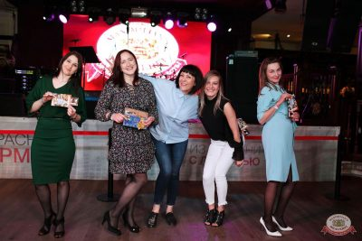 День пивовара, 8 июня 2019 - Ресторан «Максимилианс» Тюмень - 21