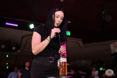 День пивовара, 8 июня 2019 - Ресторан «Максимилианс» Тюмень - 24