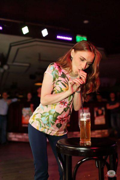 День пивовара, 8 июня 2019 - Ресторан «Максимилианс» Тюмень - 26